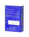 GANZO Extase №12 точечно-ребристые презервативы