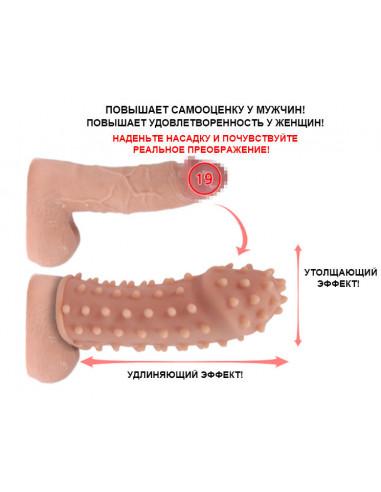 Анальный плаг-массажер для простаты телесный /13,5см/