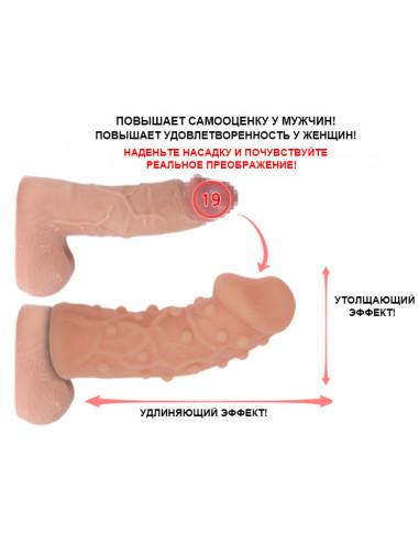 "Фаллоимитатор 8,8"" REAL Next №56 материал Neoskin /19,5х5,5см/"