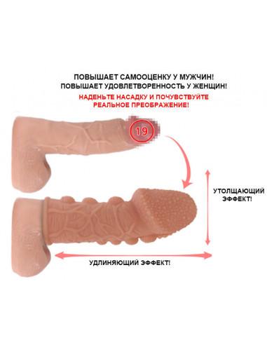Чулки-сетка со шнуровкой и поясом черные /L-XL/