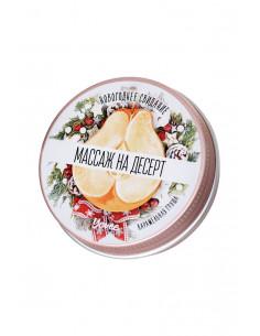 Масло для массажа Yovee by Toyfa «Массажный коктейль» Пина колада 50мл